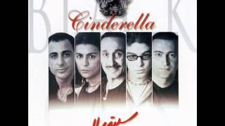 Black Cats - Cinderella | بلک کتس  - سیندرلا