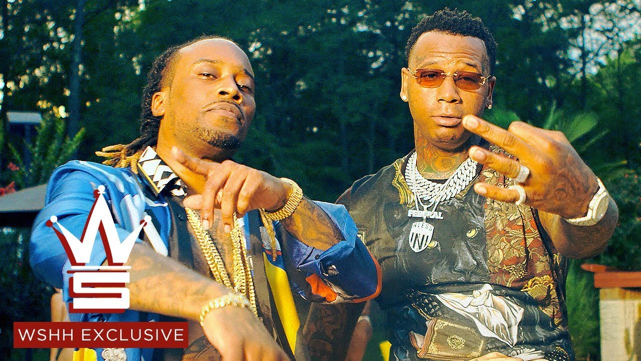 Dat Boi Skeet & Moneybagg Yo - Feeling Good