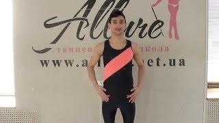 Базовые движения в стриппластике  Тренер Владимир Мирошниченко