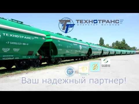 ООО «ВКМ-сервис»