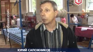 В Одессе замерзает гимнастика