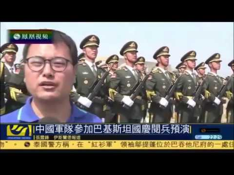 Chinese Armed Forces in Pakistan- Pakistan national day 23.03. 2017 !!!