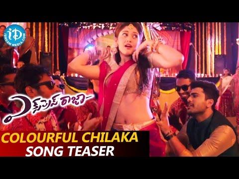 Express Raja Movie - Colourful Chilaka Song Teaser || Sharwanand ||  Surabhi || Merlapaka Gandhi