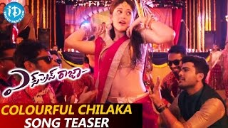 Express Raja Movie - Colourful Chilaka Song Teaser || Sharwanand ||  Surabhi || Merlapaka Gandhi