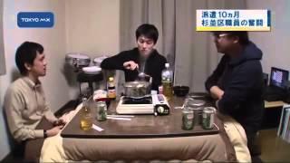 [震災1年と東京]派遣10ヵ月 杉並区職員、南相馬で奮闘 thumbnail