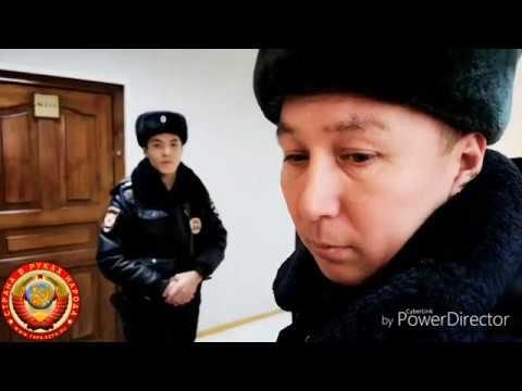 Судебная#мясорубка#РФ Judicial # meat grinder #Astrakhan
