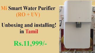 Mi Smart water purifier RO + UV in tamil