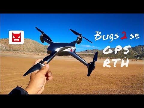 Фото MJX B2SE 5G WiFi FPV 1080P GPS Brushless RC Drone