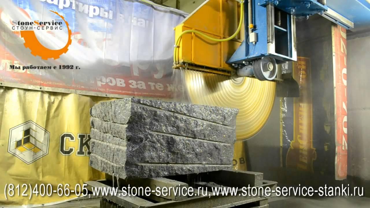 Станок для резки гранита. The machine for cutting granite. How to .