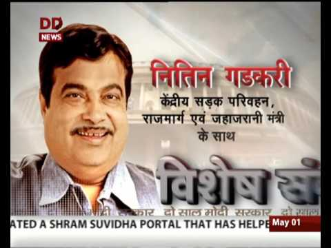 Do Saal, Modi Sarkar: Interview with Minister of Road Transport and Highways Nitin Gadkari