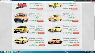Такси Мани - Автобус вернулся, вывод 12000 рублей на яндекс-кошелек, бонусы на счет до 10 июля