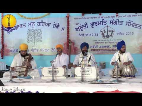 AGSS 2015 - Raag Maru - Prof Rajbrinder Singh ji