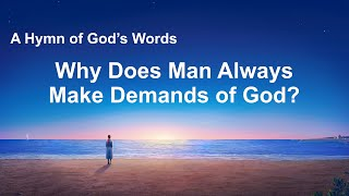 """Why Does Man Always Make Demands of God?"" 