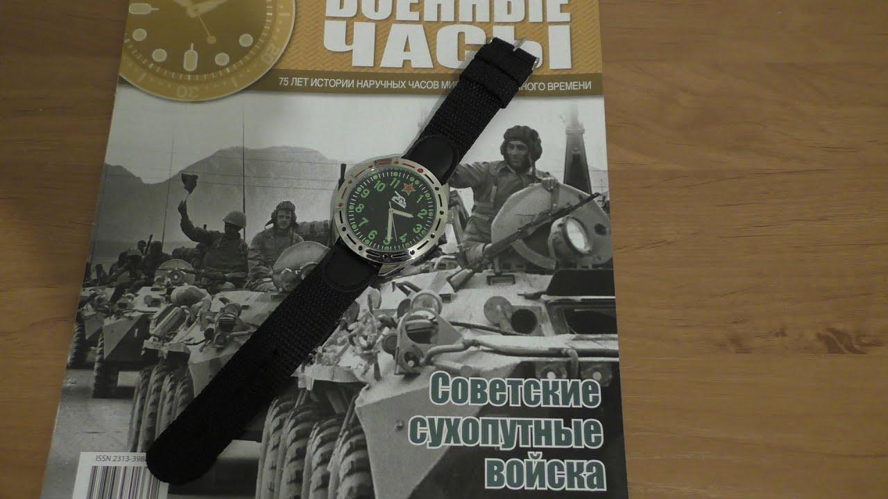 армейские часы купить +в украине - YouTube