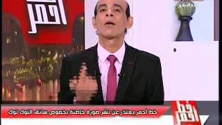 """فيديو.. محمد موسى يعتذر عن عرضه صورة خاطئة لسائق """"التوك توك"""""""
