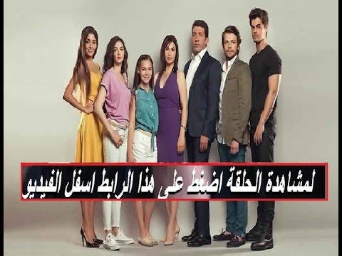 مسلسل بنات الشمس الحلقة 19 مترجمة Hd مواعيد تلفزيونية