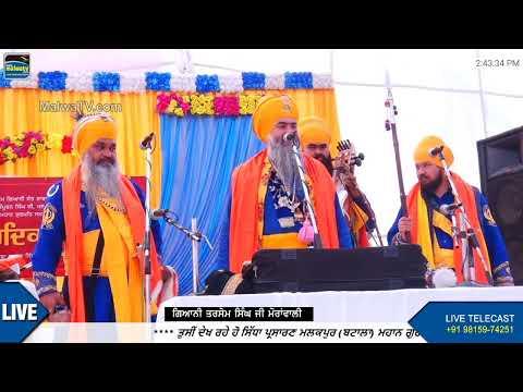 LIVE || Giyani  Tarsem Singh Moranwali || Malkpur (Batala) Mahan Gurmit Smagam 2020