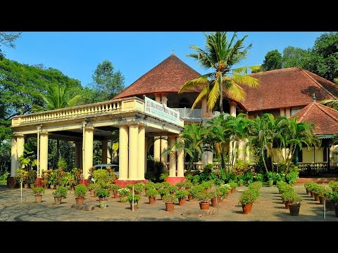 Kerala Institute of Tourism and Travel Studies, KITTS Thiruvananthapuram