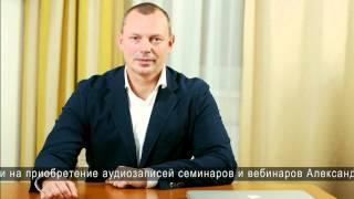 Женщина - основа развития Мужчины. Александр Палиенко.