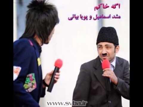 دانلود اهنگ ترکی طنز