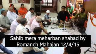 Romanch reciting shabad (sahib mera meharban)