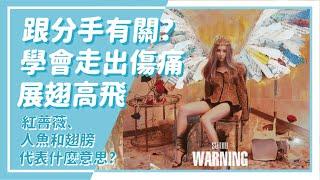 WARNING!Sunmi 警告三部曲最終章《Siren》MV解析與彩蛋 // KPOP MV EXPLAINED