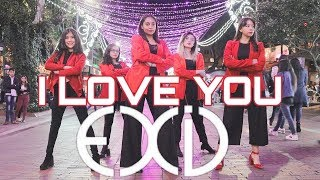 [K-POP IN PUBLIC COLOMBIA]_ EXID_ I LOVE YOU (알러뷰)_ Dance Cover - Aeternum Dance Crew