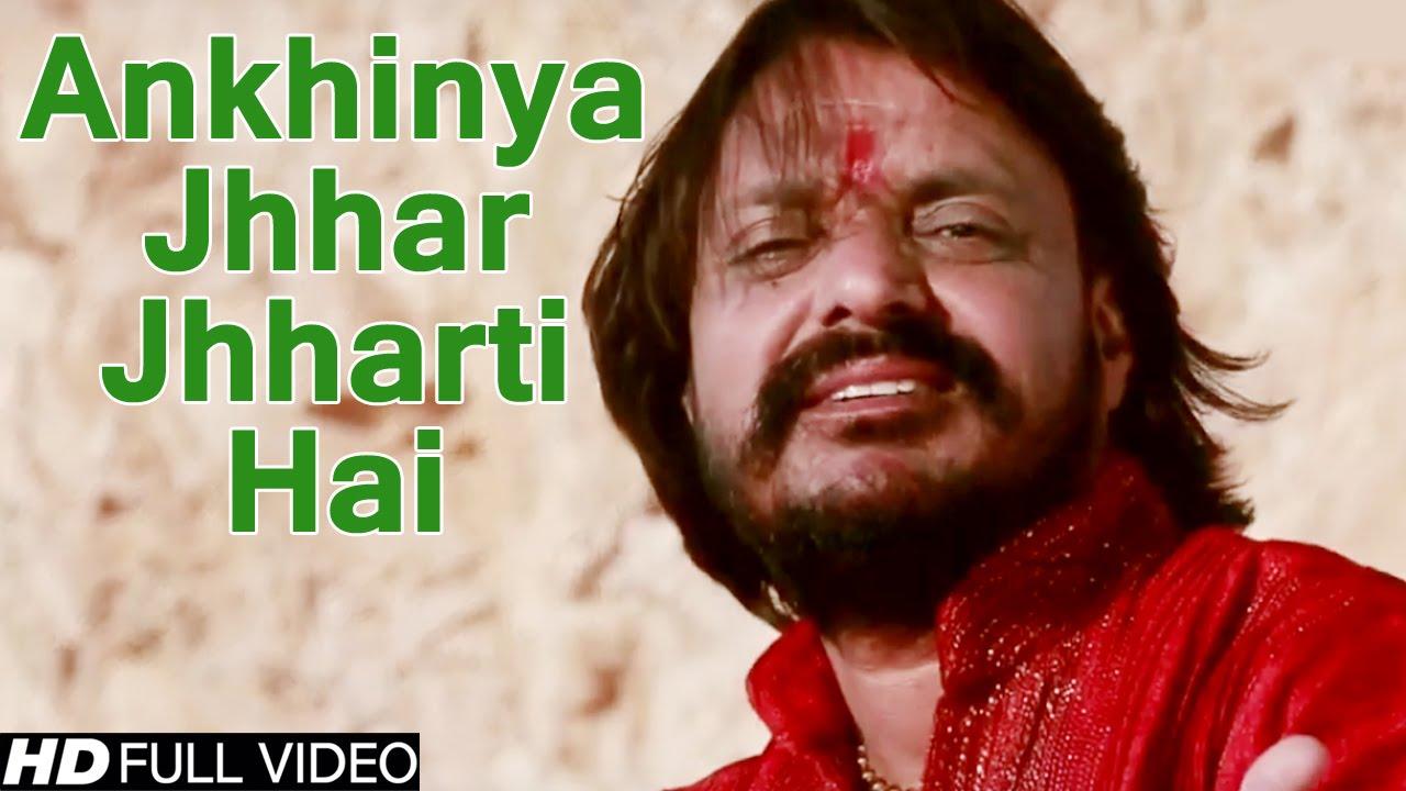 Popular Videos - Khatushyam & Singing - Pappu Sharma Bhajans - Bhajans
