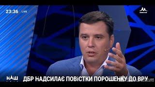 Володимир Пилипенко розповів про зміни до КПК України, 10.09.2019