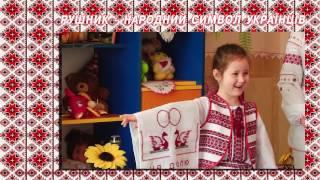 Відео сюжет заняття ДНЗ № 41 м Мукачева(, 2015-06-18T09:12:50.000Z)