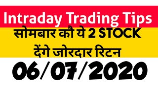 Best Intraday trading Stock For 06 JULY 20   INTRADAY STOCK FOR MONDAY intraday stock for Tomorrow