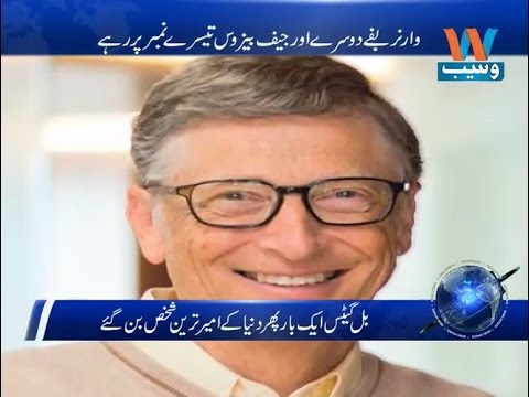 Bill Gates is again the richest person in the world