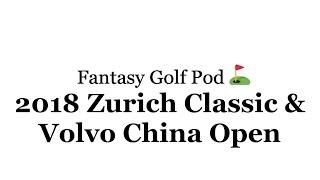 Fantasy Golf Pod: 2018 Zurich Classic and Volvo China Open