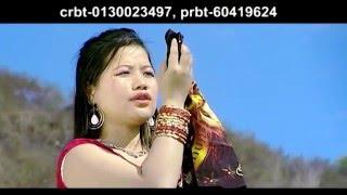 Feri Bhet Haulani Bye Bye Ajalai!!!फेरी भेट हौलानी बाइ बाइ आजलाई !!! By Bishnu Majhi