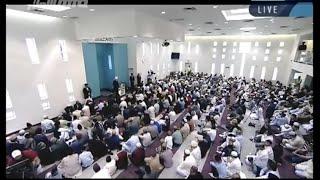 Cuma Hutbesi 13-07-2012 - Islam Ahmadiyya