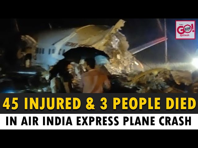 AIR INDIA CRASH | DUBAI TO CALICUT