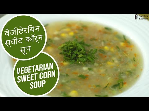 Vegetarian Sweet Corn Soup