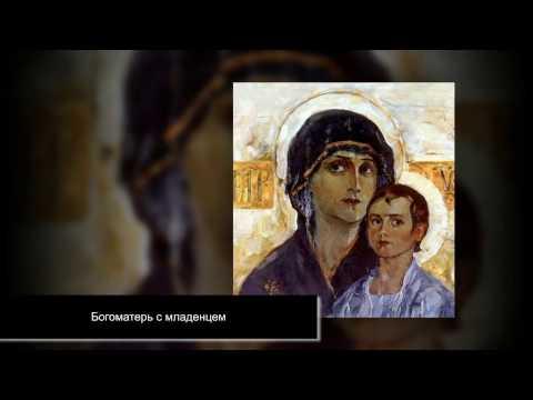 СВЯТАЯ РУСЬ...Нестеров Михаил Васильевич (1862 -1942)