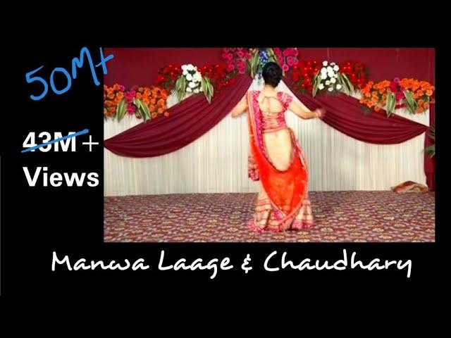 Most beautiful bridal dance #1