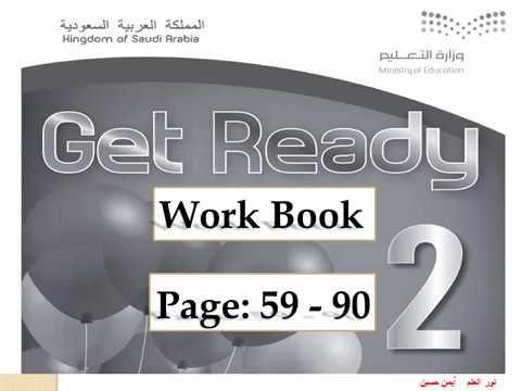 حل كتاب انجليزي 1م ف2