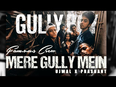 MERE GULLY MEIN | DIVINE feat. Naezy | FAM.O.U.S Crew