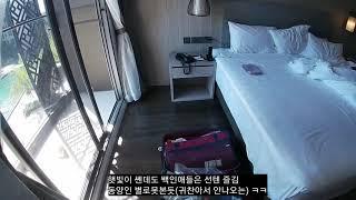 태국입성 방콕 격리호텔 체류기