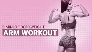 5 Minute Arm Workout for Women (NO EQUIPMENT – BODYWEIGHT ONLY!!)(The best womens arm workout can be found in our 90 day fitness and nutrition program http://athleanx.com/x/best-womens-arm-workout This 5 minute arm ..., 2017-03-07T20:05:30.000Z)