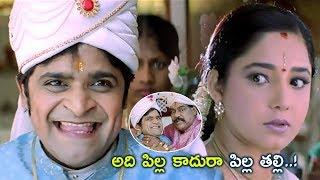 Ali Thinks Raima sen Mother As Bride Scene | Telugu Comedy Scenes | TFC Comedy Time