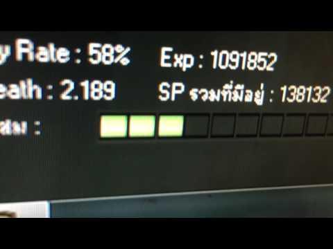 ปั้ม SP SF สนใจด้านล่าง 50ทรู1แสน