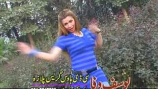 Sahar Khan - Stargey Jungawal Di