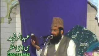 Hazrat abu bakar siddique (R.A) by m.hanif rabbani part-1