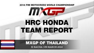 hrc honda team report mxgp motocross