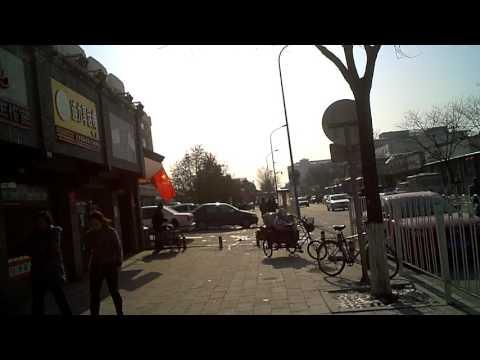 Strolling Random BEIJING Street   Sights and Sounds   Jan 09, 2010    part 1