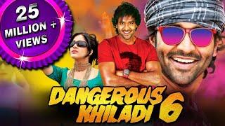 Dangerous Khiladi 6 (Doosukeltha) Hindi Dubbed Full Movie | Vishnu Manchu, Lavanya Tripathi